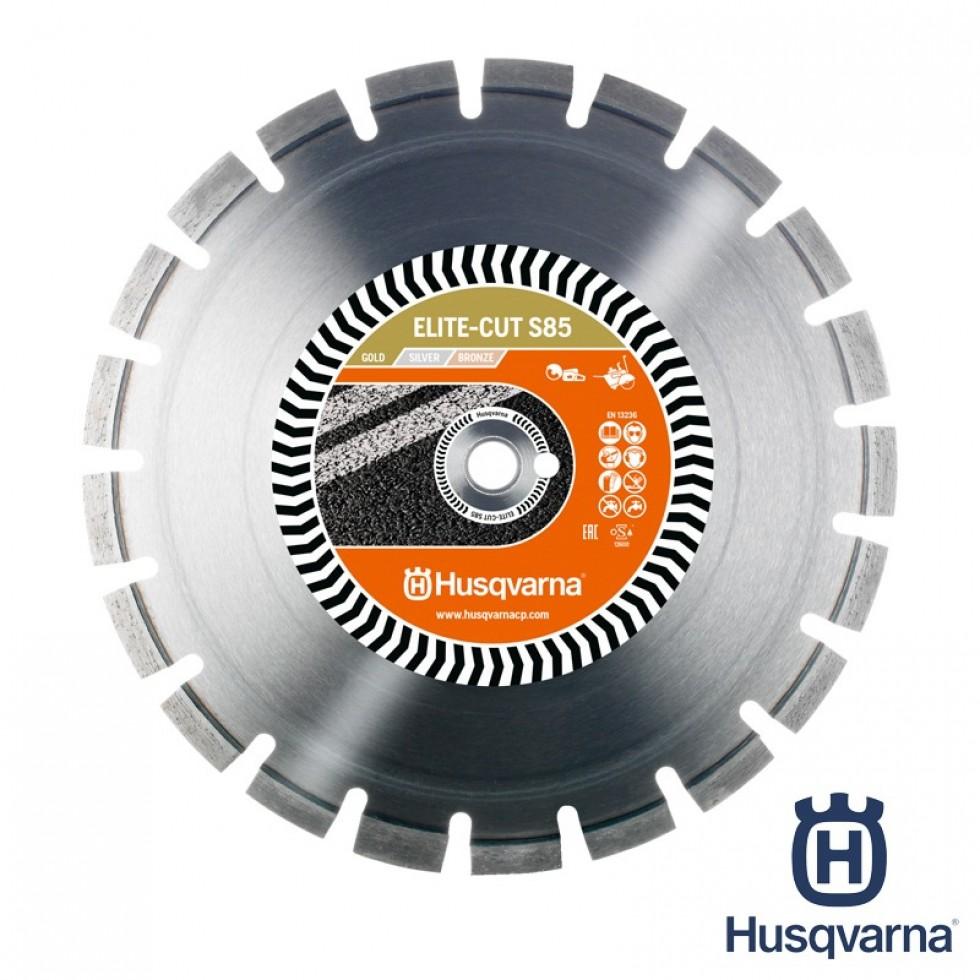 Asphalt blade for power cutters, masonry saw and floor saws – Husqvarna